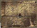Bas-relief sur le 3eme pylône du temple de Karnak, Egypte - Bonfils. LCCN2004666811.jpg