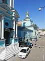 Basilica Hotel and Church - panoramio.jpg