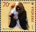 Basset-Hound Ukraine 2007 stamp.jpg