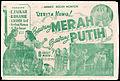 Bawang Merah, Bawang Putih (1953; obverse).jpg