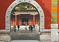 Beijing-Konfuziustempel Kong Miao-14-gje.jpg