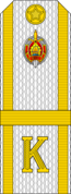 Belarus MIA—25 Cadet-Corporal rank insignia (White).png