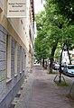 Berlin Hotel Pension Streuhof - panoramio.jpg
