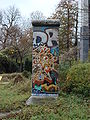 Berlin Wall outside European parliament.jpg
