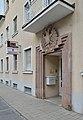 Bezirksgericht Oberpullendorf - entrance.jpg