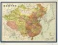 Biao zhun shi yong zui xin Zhongguo quan tu. LOC 2007628294.jpg