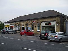 Bickley station building.JPG