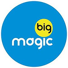 Big Magic - Wikipedia