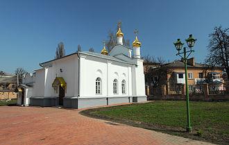 Bila Tserkva - Image: Bila Tserkva Mykilska church DSC 0651 32 103 0003