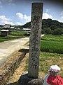 Birthplace of Prince Shōtoku.jpg