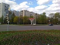 Skyline of Biryulyovo Zapadnoye縣
