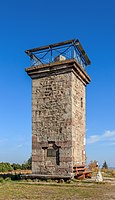 Bismarck tower - Hornisgrinde.jpg