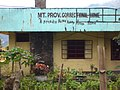 Bontoc Jail (Mountain Province Correctional Home) (3299915470).jpg