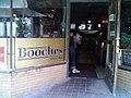 Booches entrance.jpg