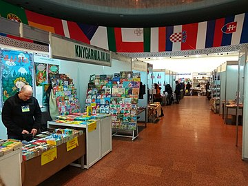 "Book exhibition ""Kyiv Spring - 2018"" (2).jpg"