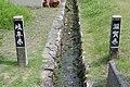 Border sign(Shiga-Gifu)-02.jpg