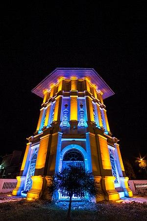 Babol - Watchtower