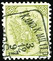 Bosnia 1897 20kr Buchdruck.jpg