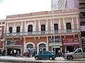Bquilla - 18 ago 2007 089.jpg
