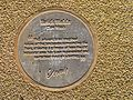 Brick Fields Queen Elizabeth Olympic Park (15891780546).jpg