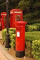 British Telephones and Mailbox - panoramio.jpg