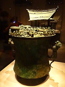Bronze Cowrie Container with Sacrificial Ceremomy Scene.jpg