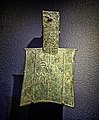 Bronze Spade Coin from the Zhou Dynasty of China 1046-221 BCE (19030661748).jpg