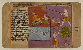 Hastinapur - Balarama pulling Hastinapur toward the Ganges, page from a Bhagavata Dasamskanda series.
