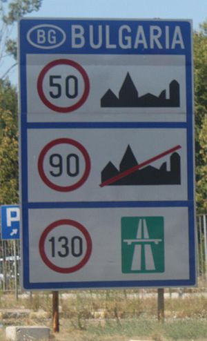 Speed limits in Bulgaria - Image: Bulgaria Speedlimit