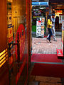 Busan downtown street views (colors). Busan, South Korea-2.jpg