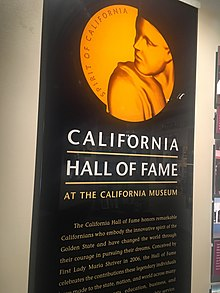 CA Hall of Fame Entrance Sign.jpg