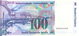 CHF100 7 back horizontal.jpg