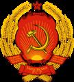 COA Ukrainian SSR.png