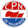 CPN emblem used between 1947-1949.png