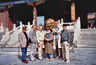Barry Karr - CSICOP visits China in 1988, at the Forbidden City. From left to right are Phil Klass, Kendrick Frazier, Paul Kurtz, James Randi, James Alcock and Barry Karr