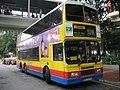 CTB 126 - Flickr - megabus13601.jpg