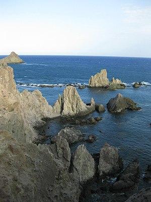 Français : Cabo de Gata - Espagne, Andalousie