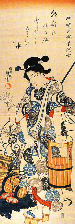 Fukuda Chiyo-ni - Chiyo-ni standing beside a well. This woodcut by Utagawa Kuniyoshi illustrates her most famous haiku: finding a bucket entangled in the vines of a morning glory, she will go ask for water rather than disturb the flower.