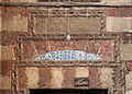 Cairo, madrasa al kamiliya, portale 02.JPG