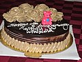 Cake of Maithili Wikipedia 3rd Anniversary Celebrations at Kathmandu- 06.jpg