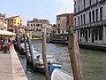 Cannaregio, 30100 Venice, Italy - panoramio (123).jpg