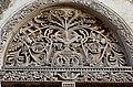 Carved wooden door, Stone Town, Zanzibar (23) (28998928262).jpg