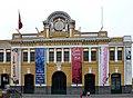 Casa de la Literatura Peruana, Lima, nov 2011Peru. ShiftN.jpg
