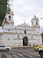 Catedral San Juan Chitre frontal.jpg