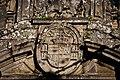 Catedral de Santiago de Compostela, Escudo de la puerta.jpg