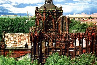 Cathedral of the Immaculate Conception (Moscow) - The dilapidated church, c. 1980