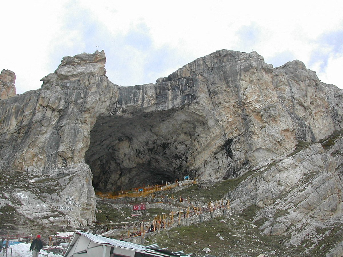 Image result for अमरनाथ