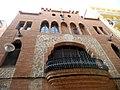 Centre Moral de Gràcia - Barcelona (Catalonia)-08019-2644.jpg