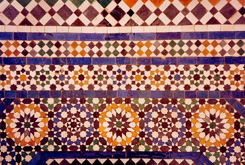 pieces of mosaic an essay on the making of makedonija