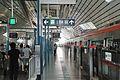 Changyang Station Platform 2.jpg